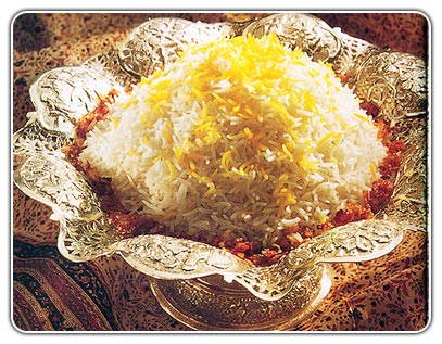 """Rice With fried onion"" Mashkhool"
